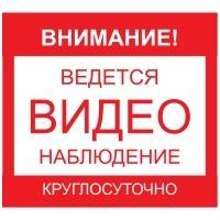 Наклейка 100x100 мм (уличная)