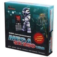 Mega SX-250 USB