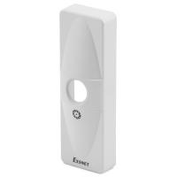 Exsnet box-02 белый