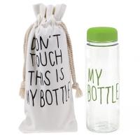 My Bottle 500 мл Green
