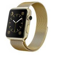 Smart Watch IWO 2 Golden Royal