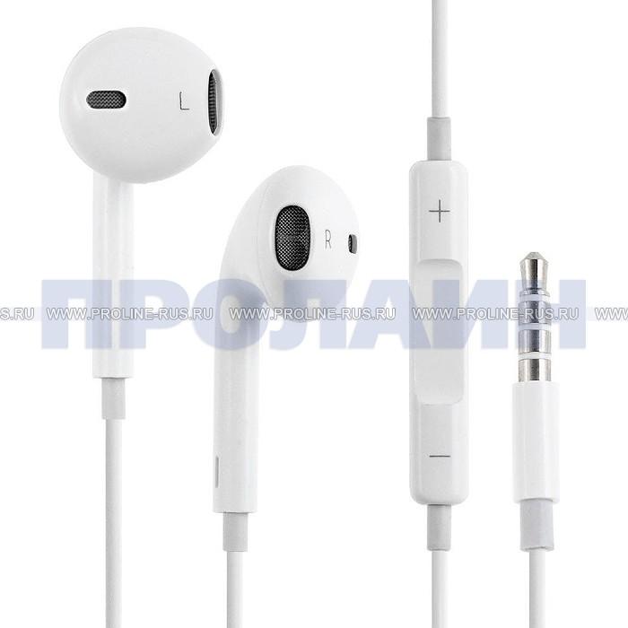 Наушники с микрофоном Apple EarPods (3.5 мм) - купить по выгодной ... 97a1301d31c02