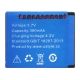 Аккумулятор Smart Kid Watch C7/V7