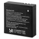 Аккумуляторная батарея Xiaomi YI Battery for YI 4K+