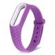 Ремешок для Mi Band 2 ребристый фиолетовый