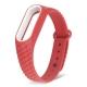 Ремешок для фитнес-браслета Mi Band 2 ребристый красный