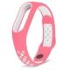 Ремешок для фитнес-браслета Mi Band 2 спортивный розовый с белым