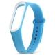 Ремешок для фитнес-браслета Xiaomi Mi Band 3 аква с белым