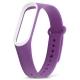 Ремешок для Xiaomi Mi Band 3 фиолетовый с белым
