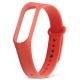 Ремешок для фитнес-браслета Xiaomi Mi Band 3 красный