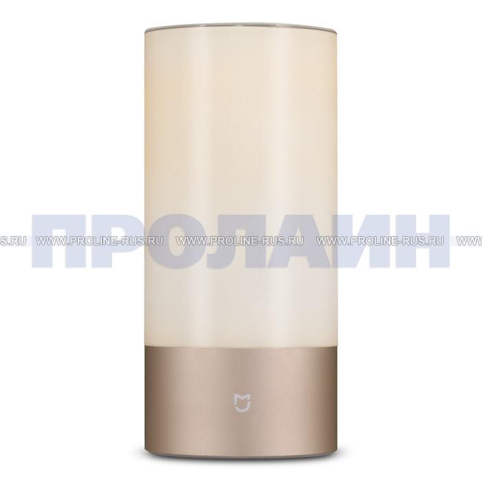Настольный светильник Xiaomi MiJia Bedside Lamp
