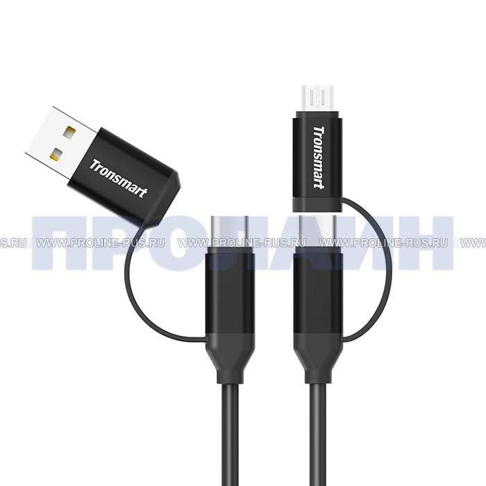 Универсальный кабель 4в1 USB-A 2.0/2xType-C/Micro-USB Tronsmart C4N1