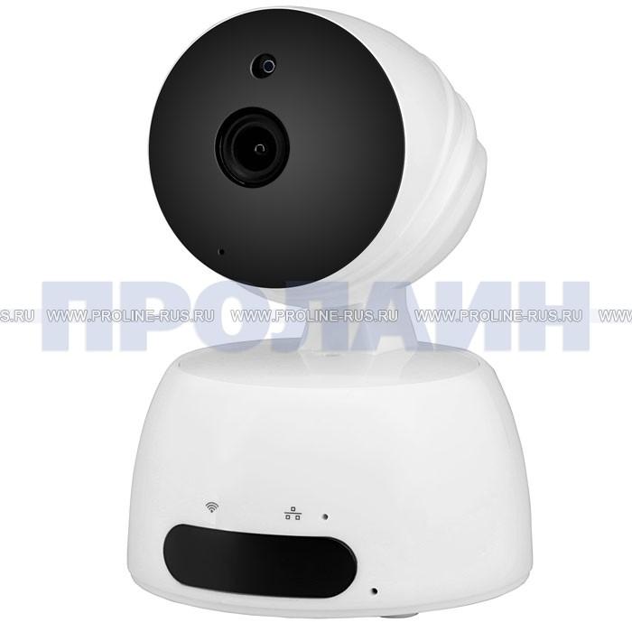 Внутренняя поворотная IP-камера Qvint QV-H829X