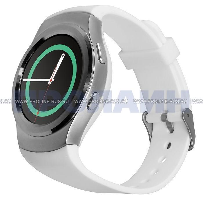Умные часы Smart Watch SGS2 Silver