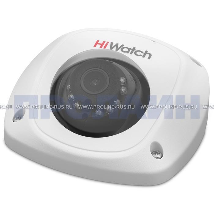 Внутренняя купольная HD-TVI камера HiWatch DS-T251 (2.8 mm)