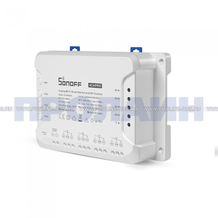Умный Wi-Fi выключатель Sonoff 4CH Pro R3