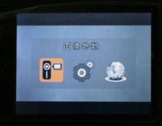 Отличается стартовое окно меню, появляющееся после нажатия кнопки MENU