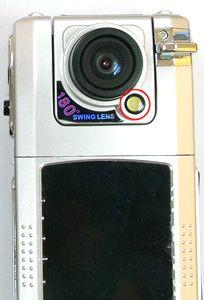 Внутреннее кольцо вокруг диода подсветки у оригинального видеорегистратора черное