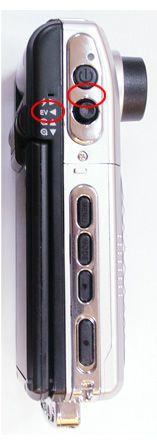 Метка EV около джойстика отличается, область между джойстиком и кнопкой питания отличается