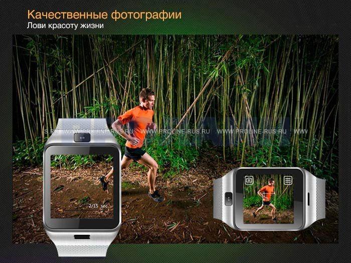 Качественные фотографии Smart Watch GV18