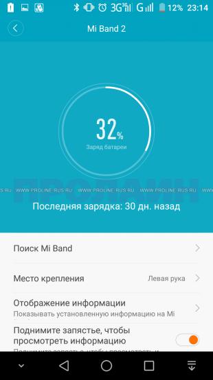 Google Play работает с любыми Mi Band