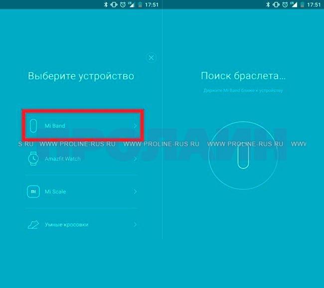 подключение Mi Band 2 c приложением Google Fit