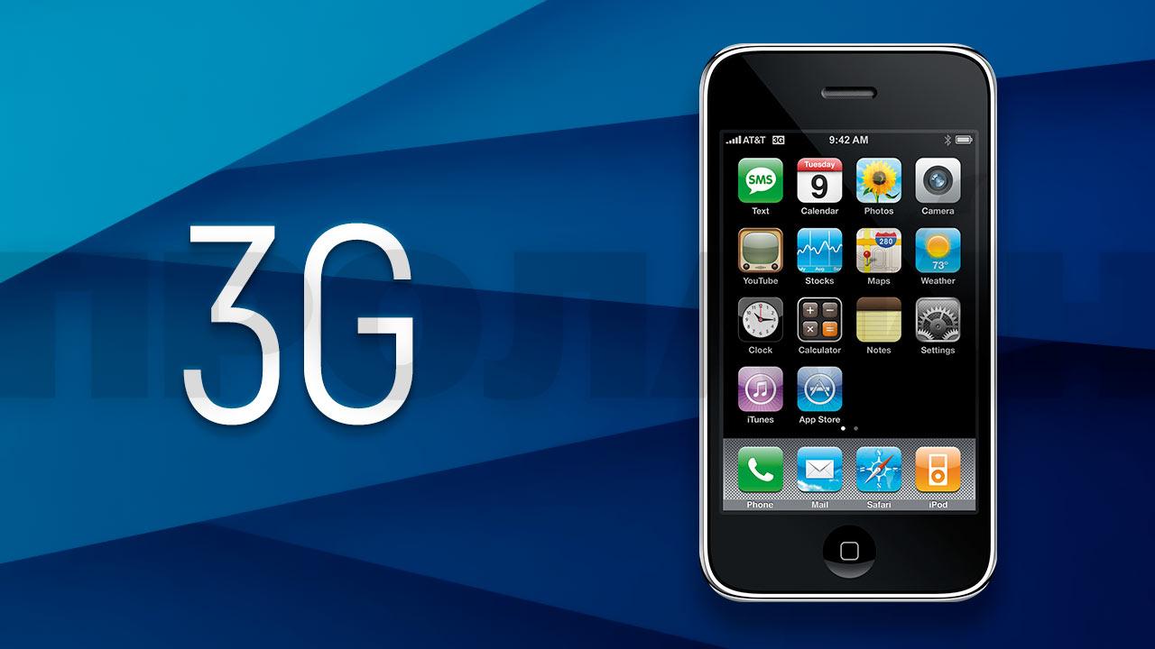 Стандарты беспроводных сетей. Что такое GPRS, 3G ?