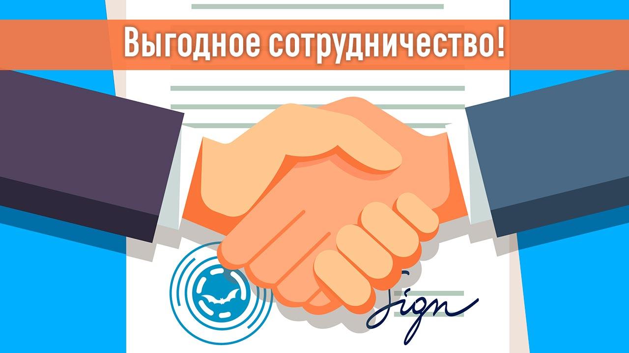 Пролайн — партнерская программа