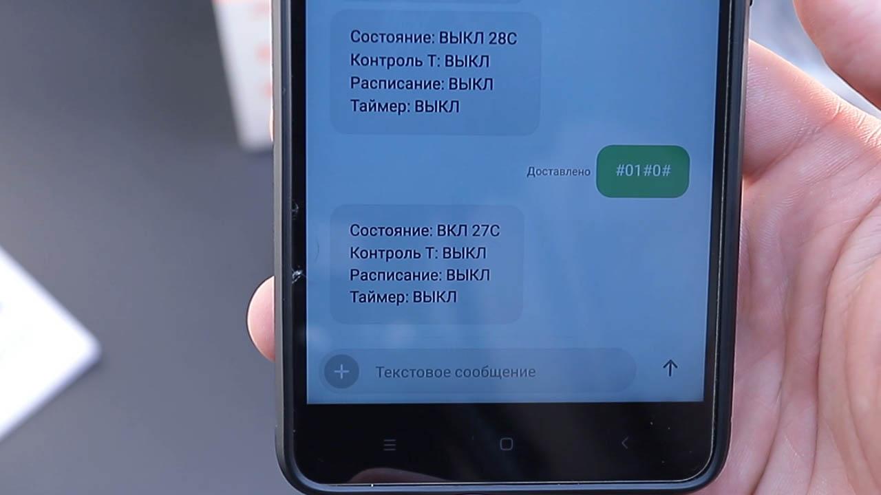 Обзор умных GSM-розеток SimPal T40 и Т20