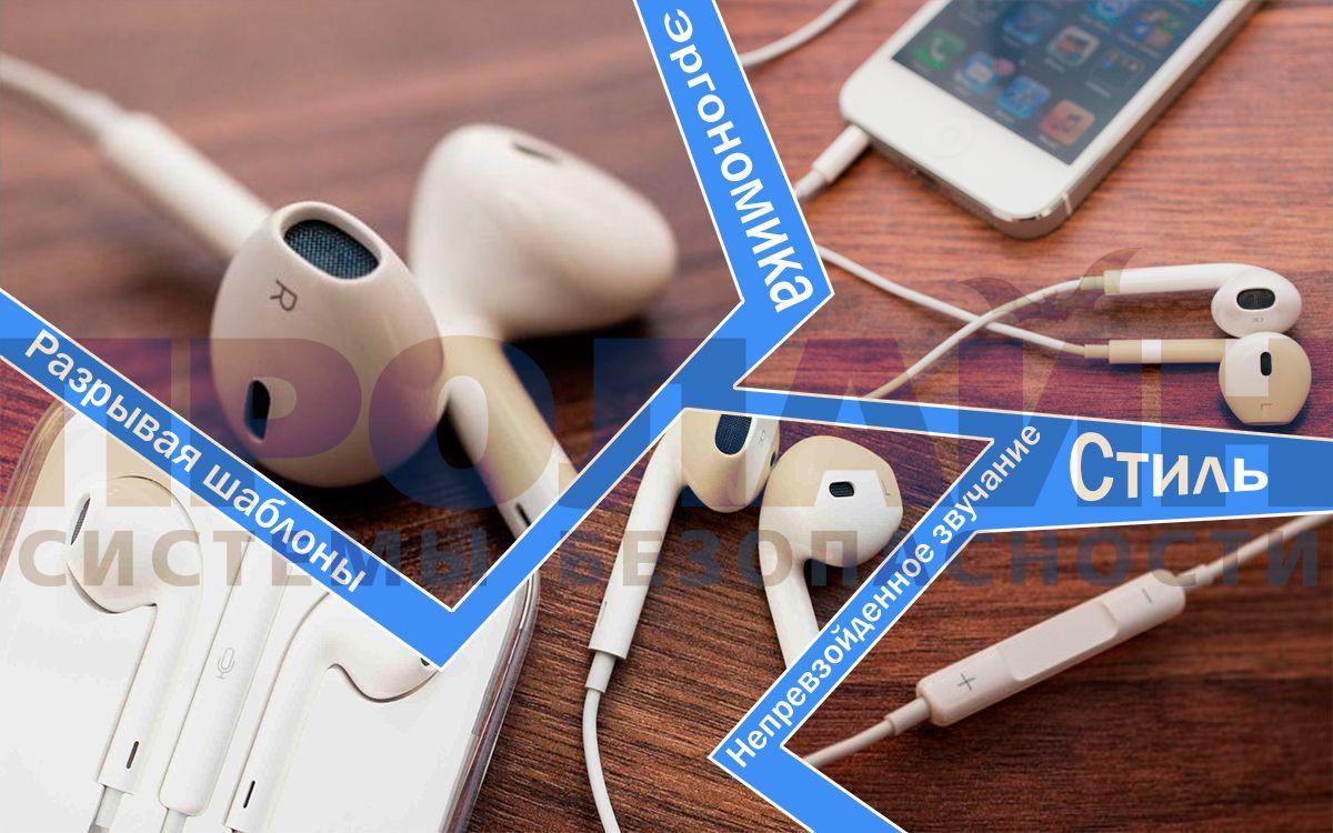Наушники с микрофоном Apple EarPods (3.5 мм)