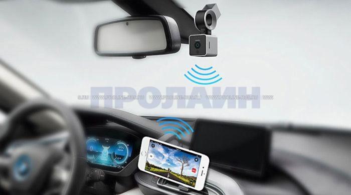 Управление с помощью смартфона по Wi-Fi