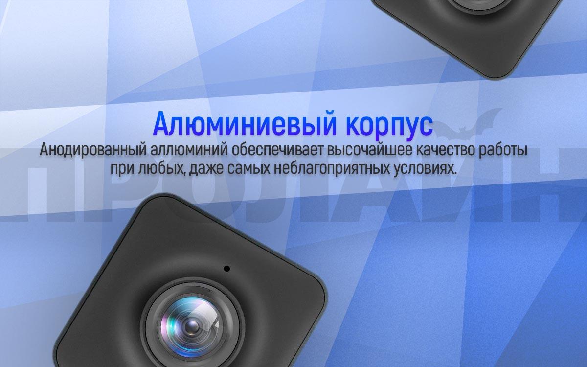 Автомобильный видеорегистратор AutoBot EYE Gray