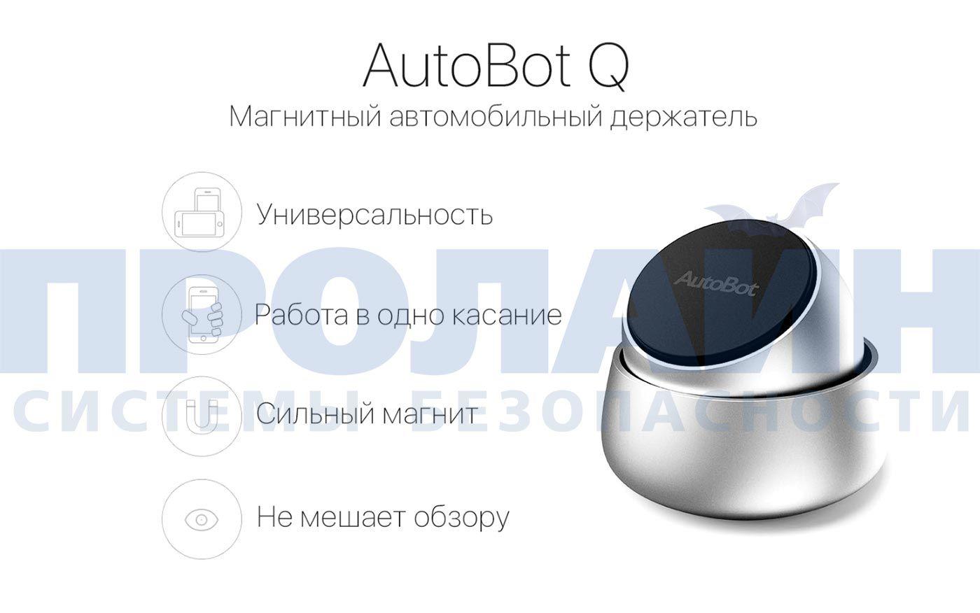 AUTOBOT Q