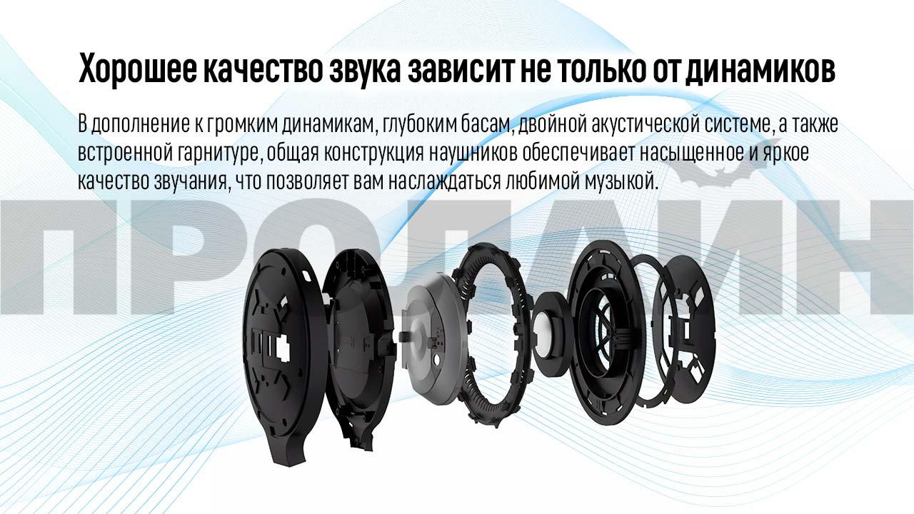 Наушники с гарнитурой AWEI A800BL Black чёрные