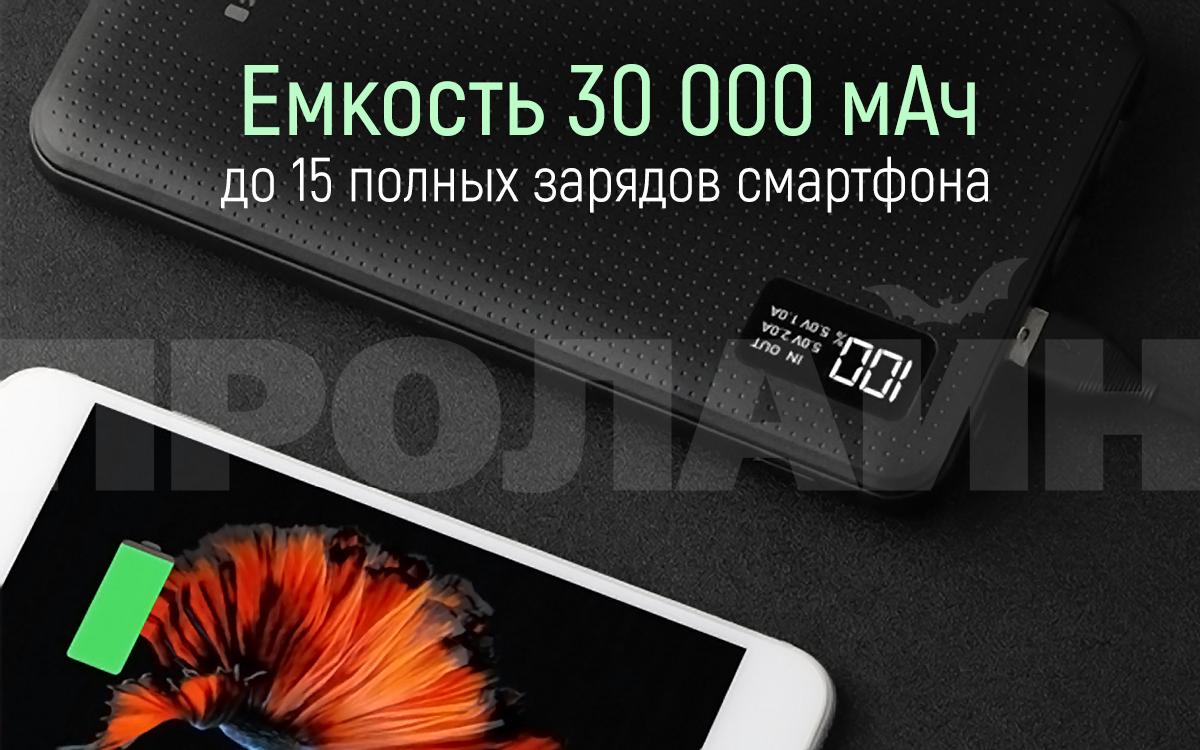 Внешний аккумулятор AWEI P56K Black