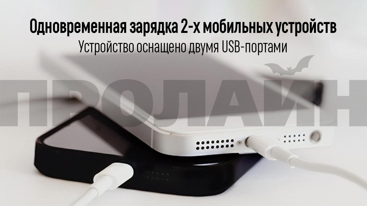 Внешний аккумулятор AWEI P92K Rosee Gold заряжает два устройства одновременно