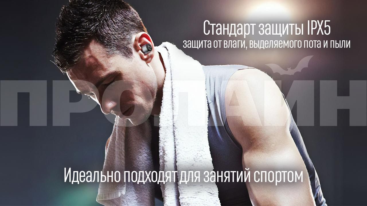 Bluetooth-наушники с микрофоном AWEI T8 Black прекрасно подходят для занятий спортом