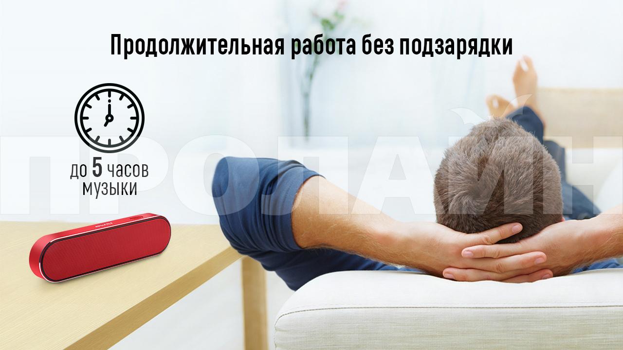 Беспроводная Bluetooth-колонка AWEI Y220 Black - до 5 часов музыки без подзарядки
