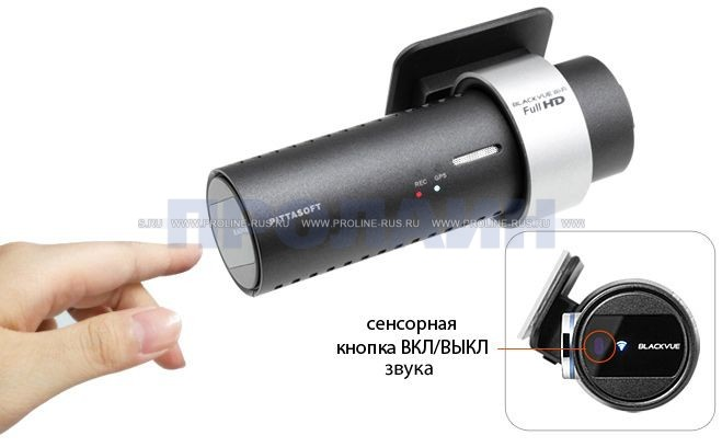 Новинка 2013 года - BlackVue DR500GW-HD Wi-Fi