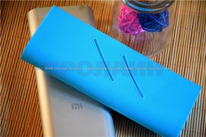 Чехол для Xiaomi Mi Power Bank 16000