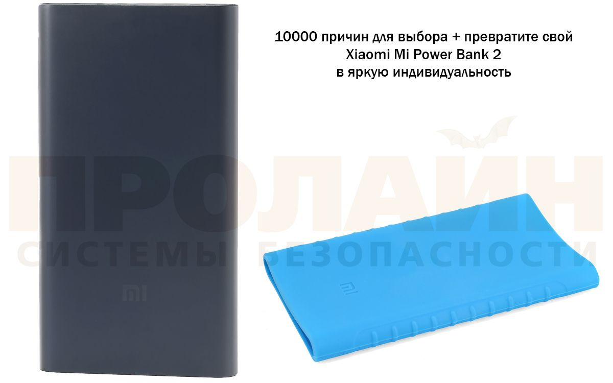 Чехол Xiaomi PLM02ZM Blue