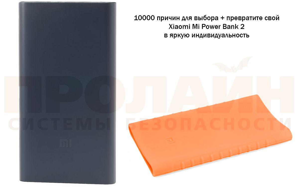 Чехол Xiaomi PLM02ZM Orange