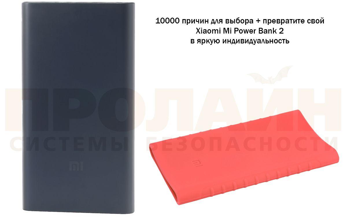 Чехол Xiaomi PLM02ZM Pink