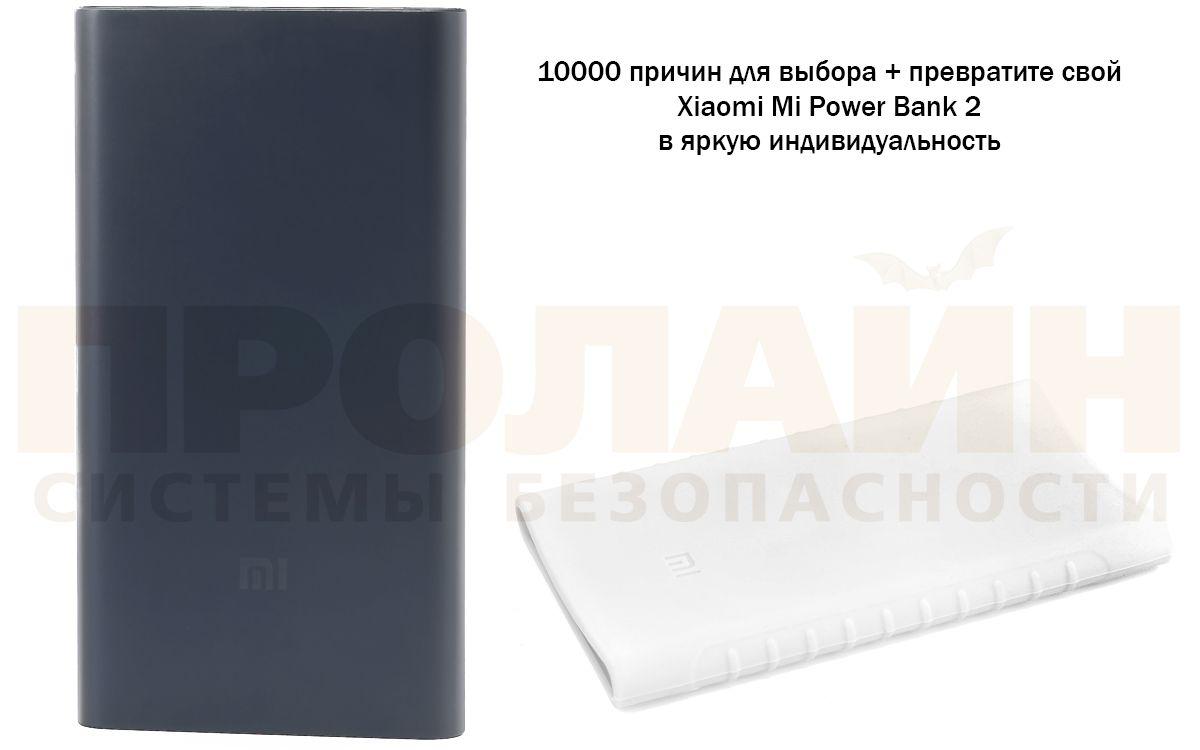 Чехол Xiaomi PLM02ZM White