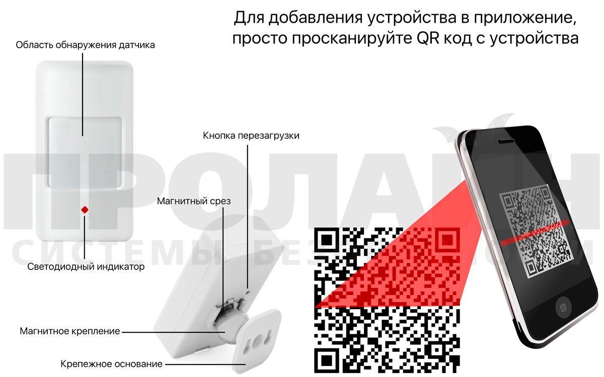 Беспроводной датчик движения Dinsafer Wireless Motion Sensor