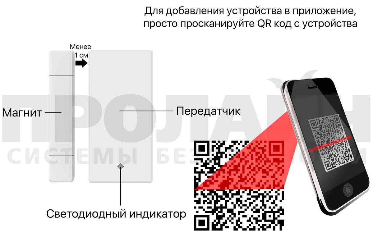 Беспроводной магнитоконтактный датчик Dinsafer Wireless Door & Window Contacts