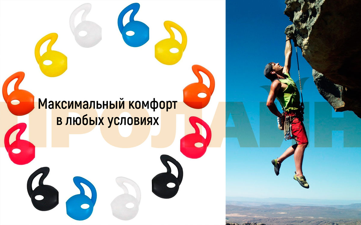 Накладки для наушников Eartip Silicone for EarPods