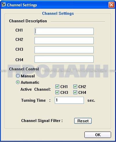 Приложение для Proline EasyCAP002