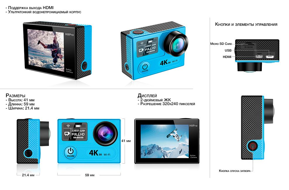 Экшн камера EKEN H8 4K Pro