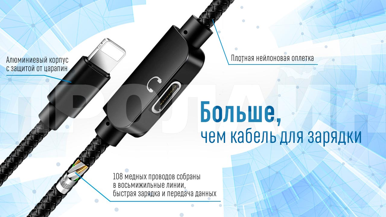 Кабель USB с Lightning ELOUGH AC01 Black